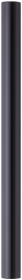 Modlight50/70 Pro aluminium tube 300mm